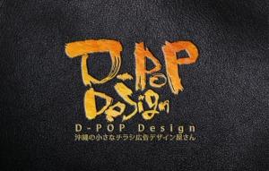 D-POP Design