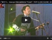 """宜保和也「ゆらり」 Kazuya Gibo performs """"Yurari"""" TOP 4 LIVE SHOW - X Factor Okinawa Japan"""