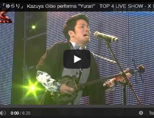 X FACTOR OKINAWA JAPAN ファイナルステージ「ゆらり」