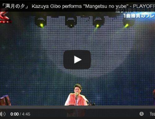 X FACTOR OKINAWA JAPAN プレーオフステージ「満月の夕」