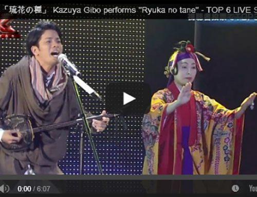 X FACTOR OKINAWA JAPAN セミファイナルステージ「琉花の種」