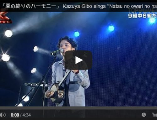 X FACTOR OKINAWA JAPAN Top9-1「夏の終わりのハーモニー」