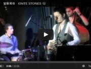 三線奏者 宜保和也 IGNITE STORIES 12