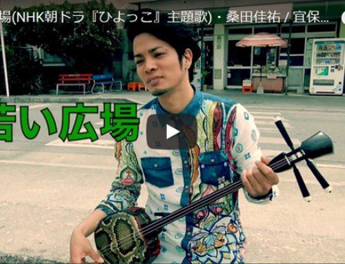 GiboTube 若い広場
