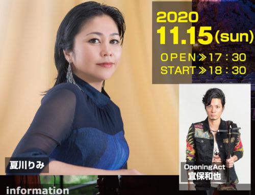 2020年11月15日 沖縄ガンガラーの谷 LIVE